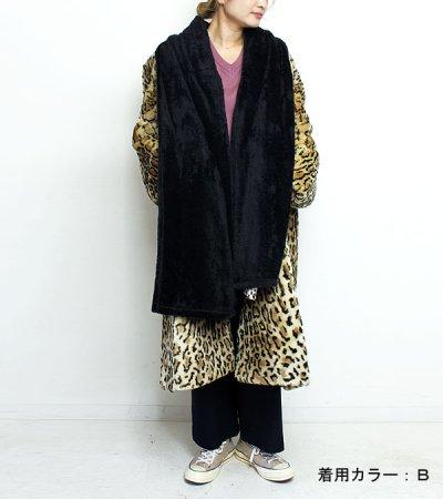 画像1: ファーカラーレオパードコート【circa made fur collar leoperd coat】