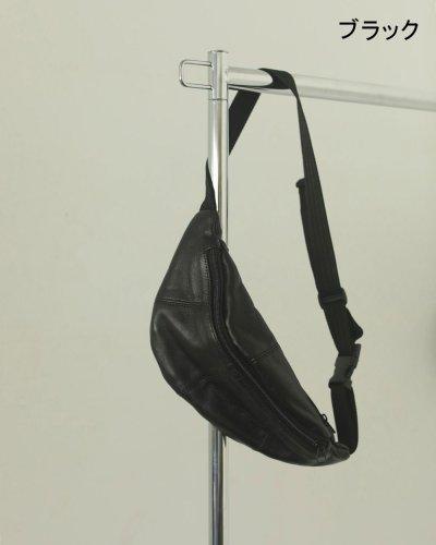 画像5: レザージップサコッシュ【Leather Zip Sacoche】