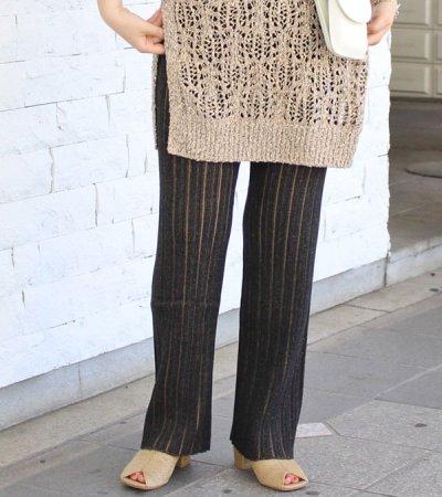 画像1: ランダムリブニットパンツ【Randomrib Knit Pants】